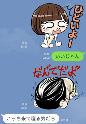 【テレビ番組企画スタンプ】洲崎西スタンプ (8)