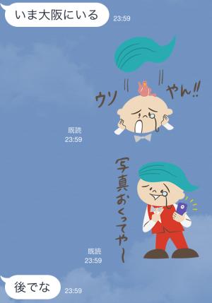 【隠しスタンプ】動かない!関西弁の鑑定少年♪ なん坊や スタンプ(2015年06月10日まで) (3)