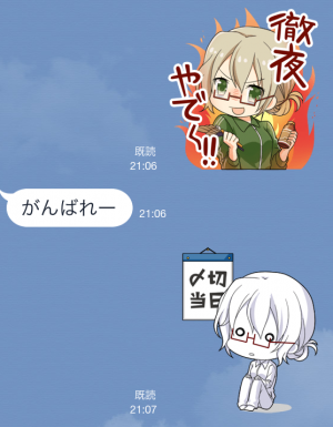 【ゲームキャラクリエイターズスタンプ】白衣性恋愛症候群 スタンプ (10)