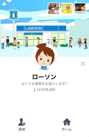 【隠しスタンプ】ローソンクルー♪あきこちゃんのお兄ちゃん スタンプ (1)