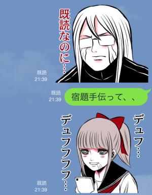 【アニメ・マンガキャラクリエイターズ】アンダーワールド スタンプ (8)
