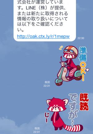 【限定スタンプ】白戸家お父さん×カナヘイ コラボスタンプ(2015年04月06日まで) (4)