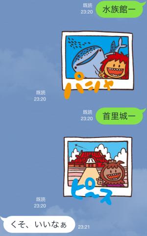 【企業マスコットクリエイターズ】キージとムーナ スタンプ (7)