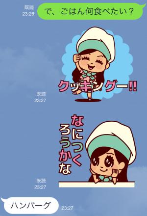 【芸能人スタンプ】ねんドル岡田ひとみ スタンプ (8)