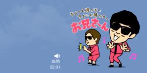 【隠しスタンプ】進研ゼミ『高校講座』スタンプ(2015年05月21日まで) (5)