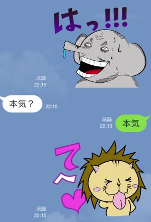 【ゲームキャラクリエイターズスタンプ】おりげっちゅ! ニクかわスタンプ (9)
