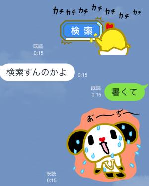【隠しスタンプ】グッド!モーニング スタンプ(2015年09月23日まで) (11)
