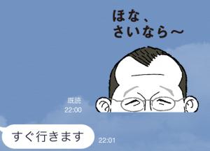 【限定スタンプ】TOYOTOWN 第7弾 スタンプ(2015年03月30日まで) (10)