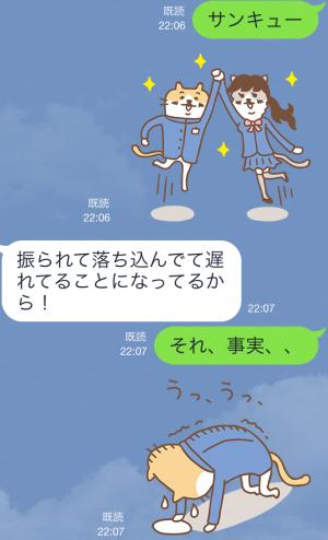 【隠しスタンプ】進研ゼミ『高校講座』スタンプ(2015年05月21日まで) (13)
