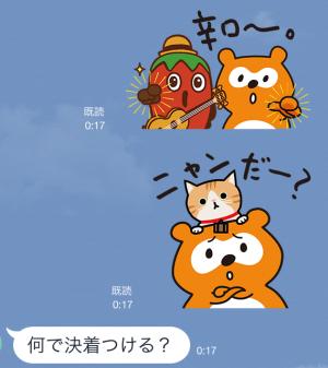 【隠しスタンプ】リクルートキャラ×ポンタ スタンプ(2015年06月04日まで) (4)