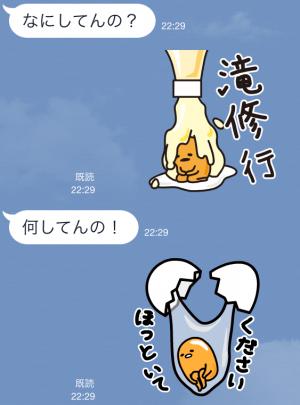 【公式スタンプ】ぐでたま アニメ スタンプ (3)