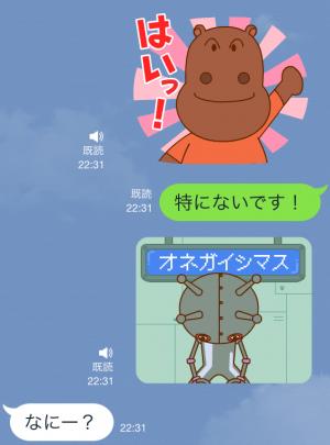 【音付きスタンプ】おしゃべり♪うごくアンパンマン スタンプ (6)