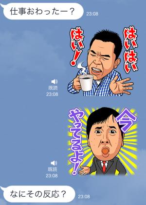 【音付きスタンプ】おしゃべり爆笑問題 スタンプ (3)
