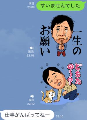 【音付きスタンプ】おしゃべり爆笑問題 スタンプ (6)