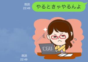 【大学・高校マスコットクリエイターズ】中央学院大学オリジナルスタンプ (9)