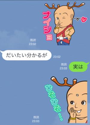 【ご当地キャラクリエイターズ】せんとくん 公式スタンプ (4)