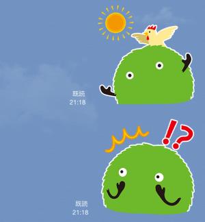 【隠しスタンプ】スーモのゆかいな日常 スタンプ(2015年03月30日まで) (4)