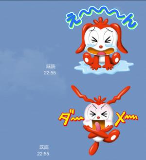 【隠しスタンプ】3Dコラショスタンプ(2015年05月21日まで) (9)