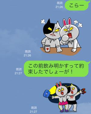 【公式スタンプ】コニー&ジェシカ ガールズトーク! スタンプ (6)