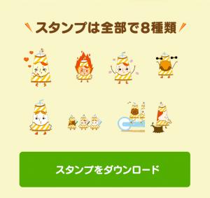 【シリアルナンバー】動く!ミス・カフェオ〜レスタンプ(2015年06月15日まで) (2)