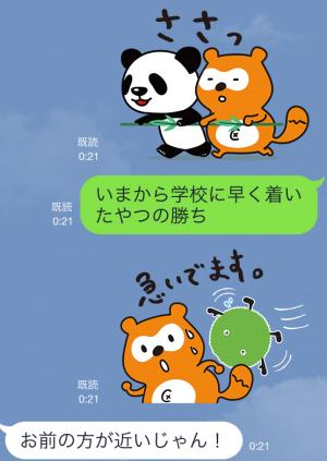 【隠しスタンプ】リクルートキャラ×ポンタ スタンプ(2015年06月04日まで) (5)