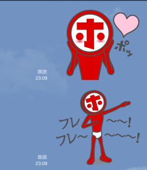 【テレビ番組企画スタンプ】ホンマでっか!?TVスタンプ (4)