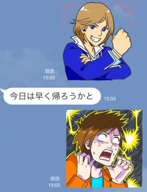 【ゲームキャラクリエイターズスタンプ】VitaminX スタンプ (6)
