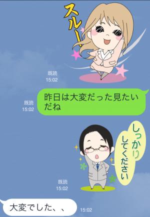 【ゲームキャラクリエイターズスタンプ】VitaminX スタンプ (4)