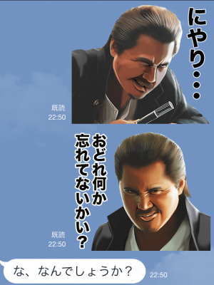 【芸能人スタンプ】竹内力 第二弾 スタンプ (6)
