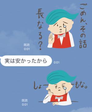 【隠しスタンプ】動かない!関西弁の鑑定少年♪ なん坊や スタンプ(2015年06月10日まで) (8)