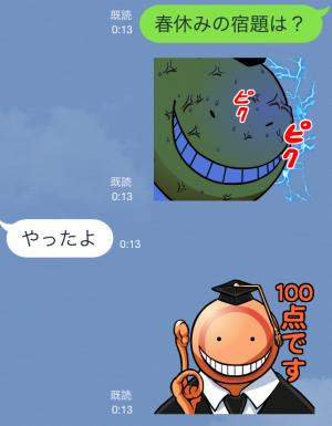 【公式スタンプ】ヌルヌルうごく!暗殺教室 スタンプ (4)