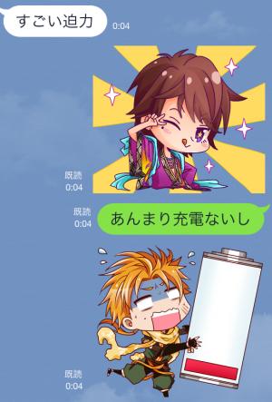 【ゲームキャラクリエイターズスタンプ】忍者る? スタンプ (6)