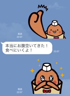 【ご当地キャラクリエイターズ】前川メンチくん スタンプ (8)