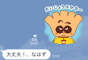 【音付きスタンプ】おしゃべり♪うごくアンパンマン スタンプ (8)