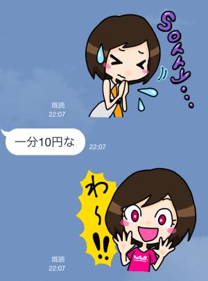 【芸能人スタンプ】ソーシャルアイドルnotall スタンプ (8)