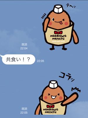 【ご当地キャラクリエイターズ】前川メンチくん スタンプ (4)