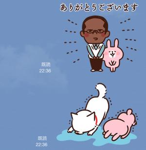 【限定スタンプ】白戸家お父さん×カナヘイ コラボスタンプ(2015年04月06日まで) (8)