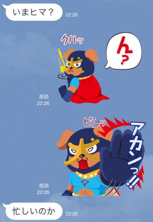 【ご当地キャラクリエイターズ】一生犬鳴!イヌナキン! スタンプ (3)