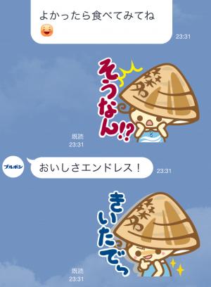 【隠しスタンプ】プチクマスタンプ第2弾! スタンプ(2015年05月25日まで) (8)