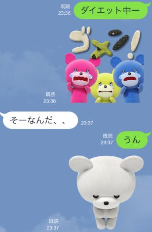 【隠しスタンプ】プチクマスタンプ第2弾! スタンプ(2015年05月25日まで) (10)