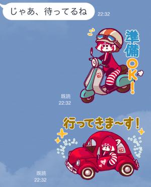 【企業マスコットクリエイターズ】むさしのPikku スタンプ (8)
