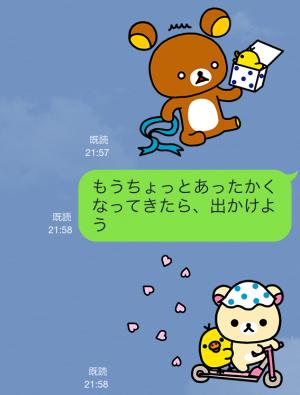 【シリアルナンバー】「カルピス」ブランド×リラックマ スタンプ(2015年06月01日まで) (12)