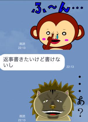 【ゲームキャラクリエイターズスタンプ】おりげっちゅ! ニクかわスタンプ (6)