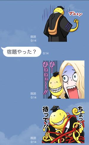 【公式スタンプ】ヌルヌルうごく!暗殺教室 スタンプ (6)