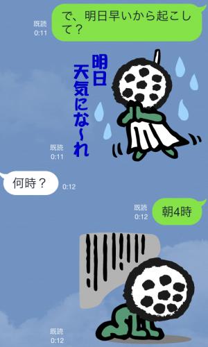 【企業マスコットクリエイターズ】ゴルパ君 スタンプ (7)