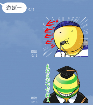 【公式スタンプ】ヌルヌルうごく!暗殺教室 スタンプ (3)
