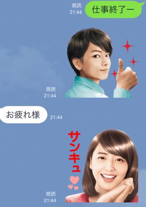 【動く限定スタンプ】ゆうちょオリジナルスタンプ(2015年03月30日まで) (7)
