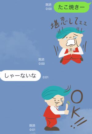 【隠しスタンプ】動かない!関西弁の鑑定少年♪ なん坊や スタンプ(2015年06月10日まで) (6)