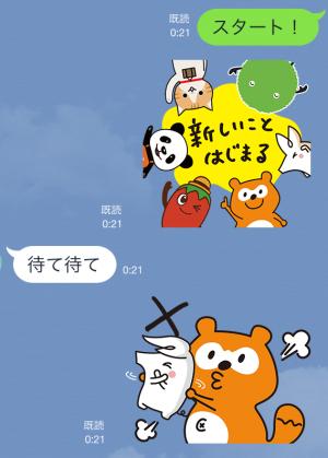 【隠しスタンプ】リクルートキャラ×ポンタ スタンプ(2015年06月04日まで) (7)