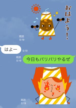 【シリアルナンバー】動く!ミス・カフェオ〜レスタンプ(2015年06月15日まで) (10)